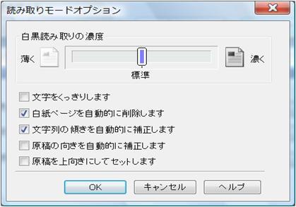f:id:odd_hatch:20110127130659j:image