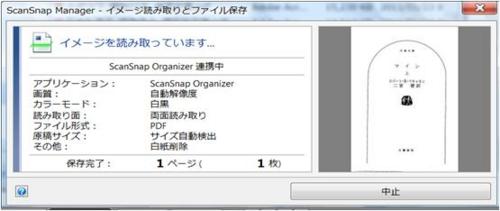 f:id:odd_hatch:20110127130721j:image