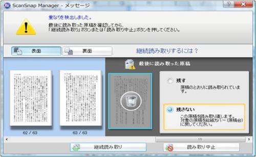 f:id:odd_hatch:20110127130758j:image