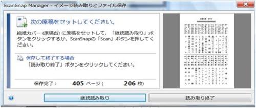 f:id:odd_hatch:20110127130825j:image