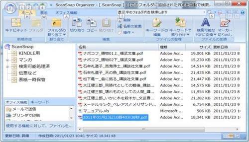 f:id:odd_hatch:20110127130931j:image