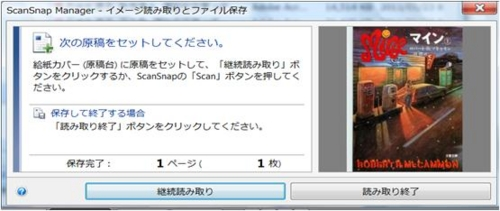 f:id:odd_hatch:20110127130953j:image