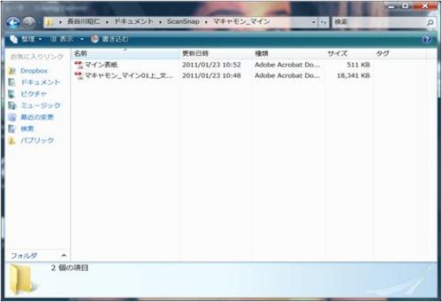 f:id:odd_hatch:20110128125747j:image
