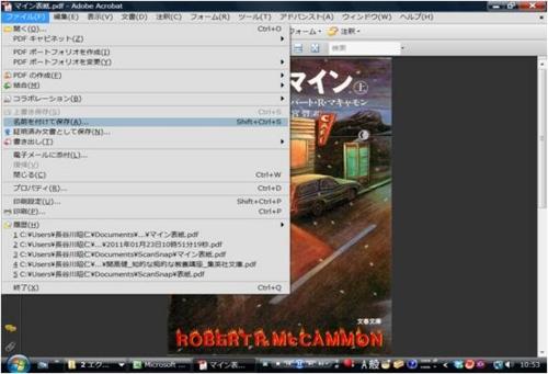 f:id:odd_hatch:20110128125811j:image