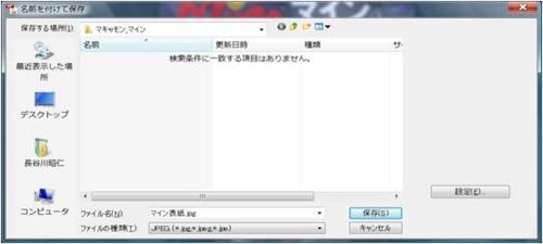 f:id:odd_hatch:20110128125926j:image