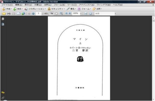 f:id:odd_hatch:20110128125952j:image