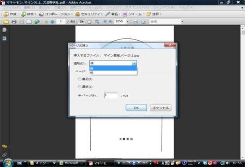 f:id:odd_hatch:20110128130147j:image