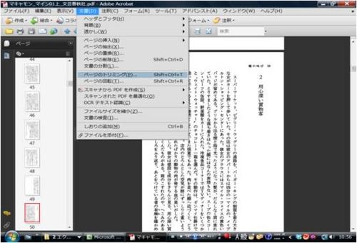 f:id:odd_hatch:20110128130244j:image