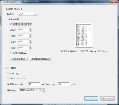 f:id:odd_hatch:20110128130307j:image