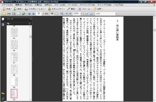 f:id:odd_hatch:20110128130510j:image