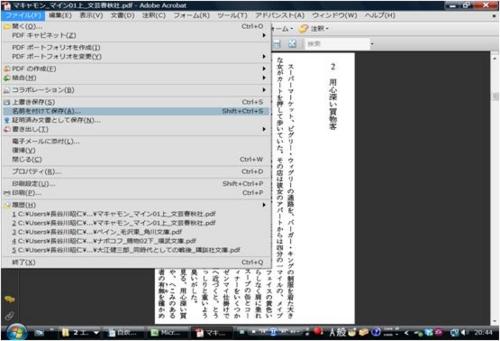 f:id:odd_hatch:20110128130552j:image