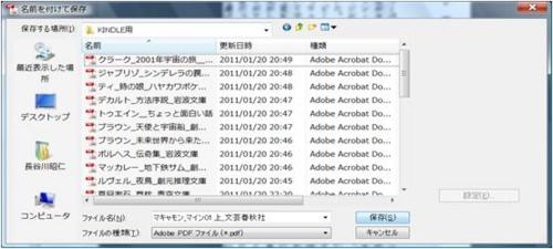 f:id:odd_hatch:20110128130611j:image