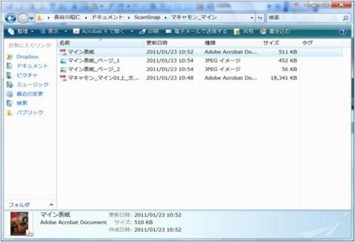 f:id:odd_hatch:20110128130710j:image