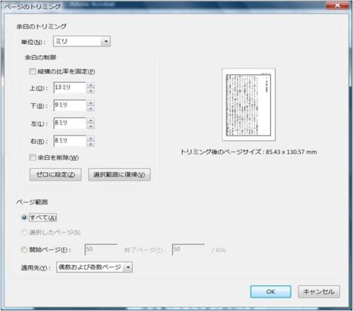 f:id:odd_hatch:20110128131145j:image