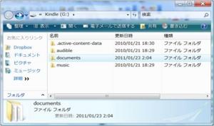 f:id:odd_hatch:20110130125250j:image