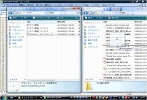 f:id:odd_hatch:20110130125251j:image