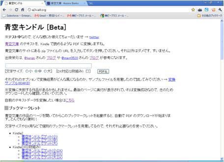 f:id:odd_hatch:20110213110245j:image