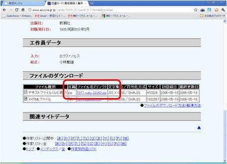 f:id:odd_hatch:20110213110328j:image