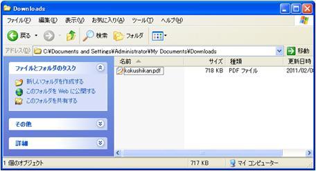 f:id:odd_hatch:20110213110845j:image