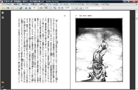 f:id:odd_hatch:20110213110947j:image