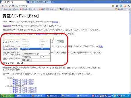 f:id:odd_hatch:20110213111149j:image
