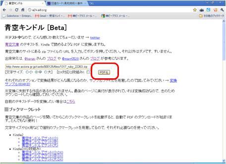 f:id:odd_hatch:20110213111214j:image