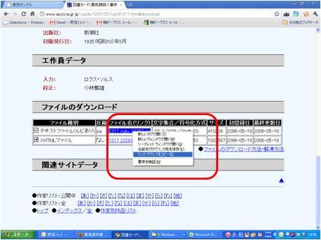 f:id:odd_hatch:20110213111322j:image