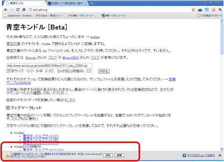 f:id:odd_hatch:20110213115101j:image