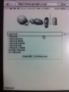f:id:odd_hatch:20110219123204j:image