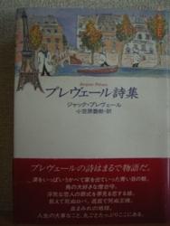 20110304125707