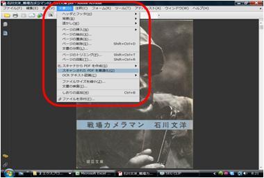 f:id:odd_hatch:20110416112350j:image