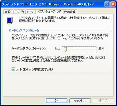 f:id:odd_hatch:20110729163003j:image