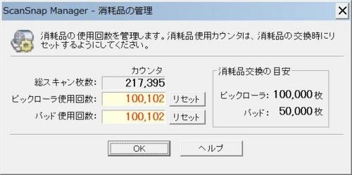 f:id:odd_hatch:20110904112526j:image