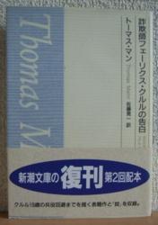 f:id:odd_hatch:20120210082104j:image