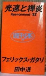f:id:odd_hatch:20120508085226j:image