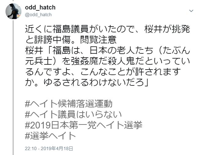 f:id:odd_hatch:20190419103555p:plain