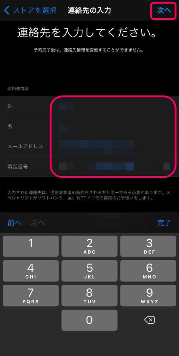 f:id:odehan:20210125161026j:plain