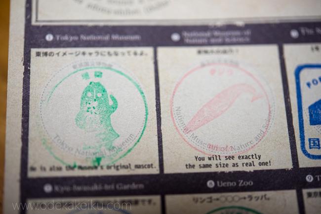 上野パスポートスタンプ