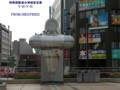 [松戸駅][MATSUDO STATION][背景][時計]からくり時計(中身:夢飛行)