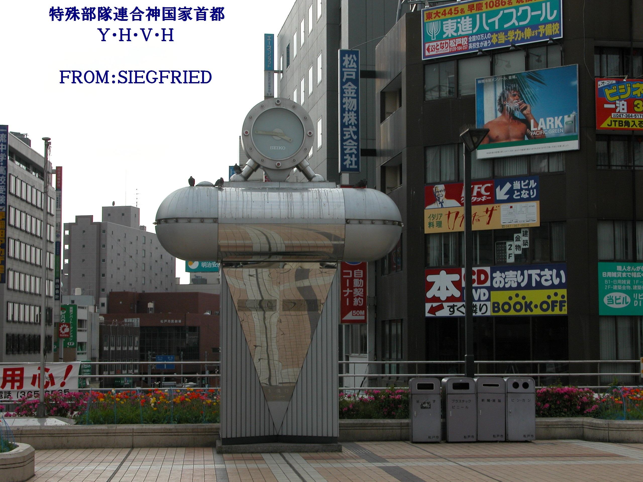 オリジナルサイズを表示 個別「[松戸駅][MATSUDO STATION][背景][時計]からく