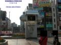 [松戸駅][MATSUDO STATION][背景][時計]からくり時計 その2(中身:夢飛行)