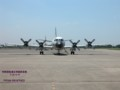 [JMSDF][海上自衛隊][海自][固定翼][哨戒機][下総][ANTISUBMARINE PATROL AIRCRAFT]P-3Cオライオン その1