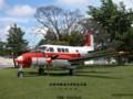 [JMSDF][海上自衛隊][海自][固定翼][訓練機][下総][TRAINING PLANE]B-65型航空機  うみばと (海自版) その2