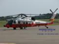 [UH-60J][ブラックホーク][自衛隊][海上自衛隊][海自][JMSDF][回転翼][救難ヘリ][下総]UH-60J ブラックホーク (海自版救難ヘリ)