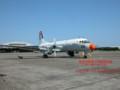 [JMSDF][海上自衛隊][海自][固定翼][機上作業訓練機][下総]YS-11T-A その1
