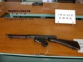 [自衛隊][海上自衛隊][海自][JMSDF][下総航空基地][SUBMACHINE GUN][SMG][サブマシンガン][GUN][短機関銃]口径45M1型短機関銃