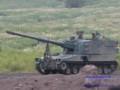 [自衛隊][陸上自衛隊][陸自][JGSDF][富士総合火力演習][総火演][自走砲][SELFPROPELLEDARTILLERY][三菱重工業][日本製鋼所]99式自走りゅう弾砲 ロングノーズ その1