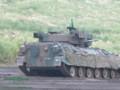 [89式装甲戦闘車][自衛隊][陸上自衛隊][陸自][JGSDF][富士総合火力演習][総火演][歩兵戦闘車][装甲車][IFV]89式装甲戦闘車 ライトタイガー その2
