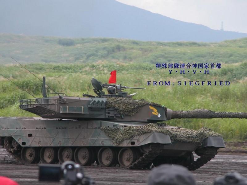 90式戦車 その1