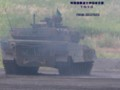 [90式戦車][自衛隊][陸上自衛隊][陸自][JGSDF][富士総合火力演習][総火演][戦車][MBT][三菱重工業]90式戦車 その2